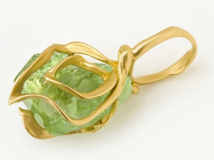 R45 ~ 18 Kt Brushed Gold & 42 ct Green Aquamarine